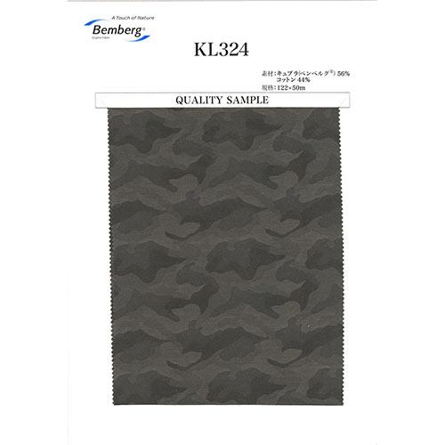 KL324 キュプラ コットン カモフラ裏地 旭化成/オークラ商事 - ApparelX アパレル資材卸通販