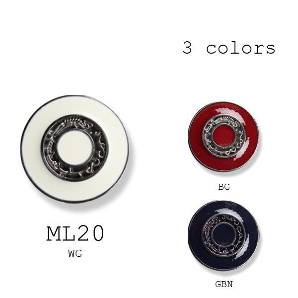 ML-20 コンビ イタリーメタルボタン UBIC SRL/オークラ商事 - ApparelX アパレル資材卸通販