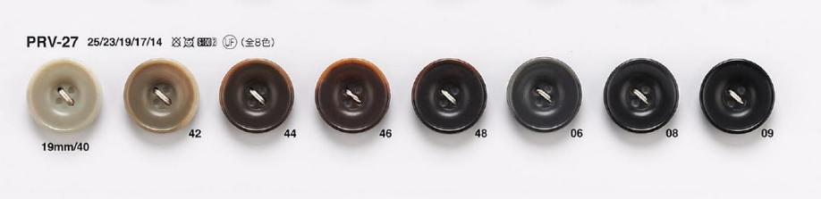 PRV27 ジャケット・スーツ用ナット調ボタン アイリス/オークラ商事 - ApparelX アパレル資材卸通販