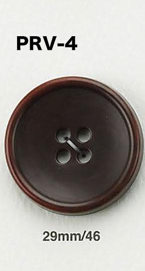 PRV4 ナット調ボタン アイリス/オークラ商事 - ApparelX アパレル資材卸通販