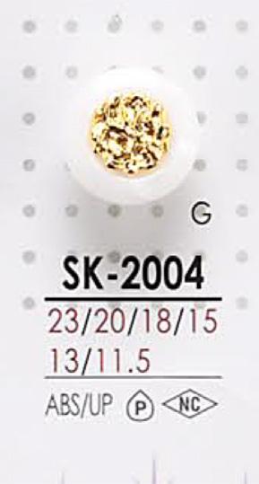 SK2004 染色用 裏足ボタン アイリス/オークラ商事 - ApparelX アパレル資材卸通販