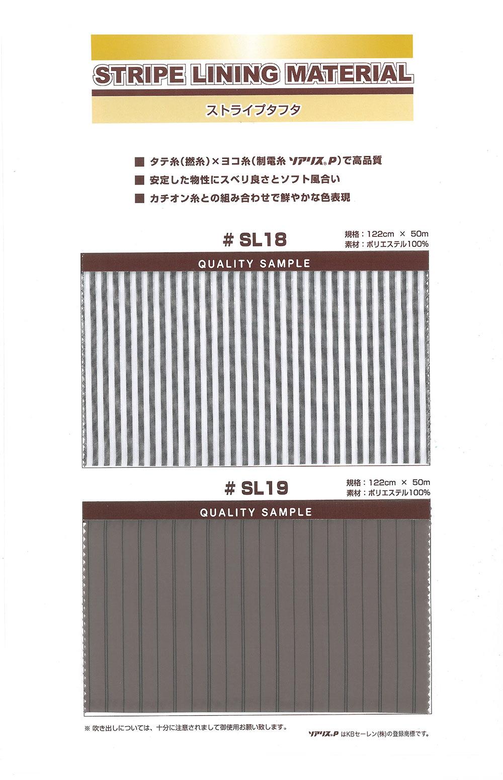 SL19 ストライプタフタ[裏地] ニシヤマ/オークラ商事 - ApparelX アパレル資材卸通販