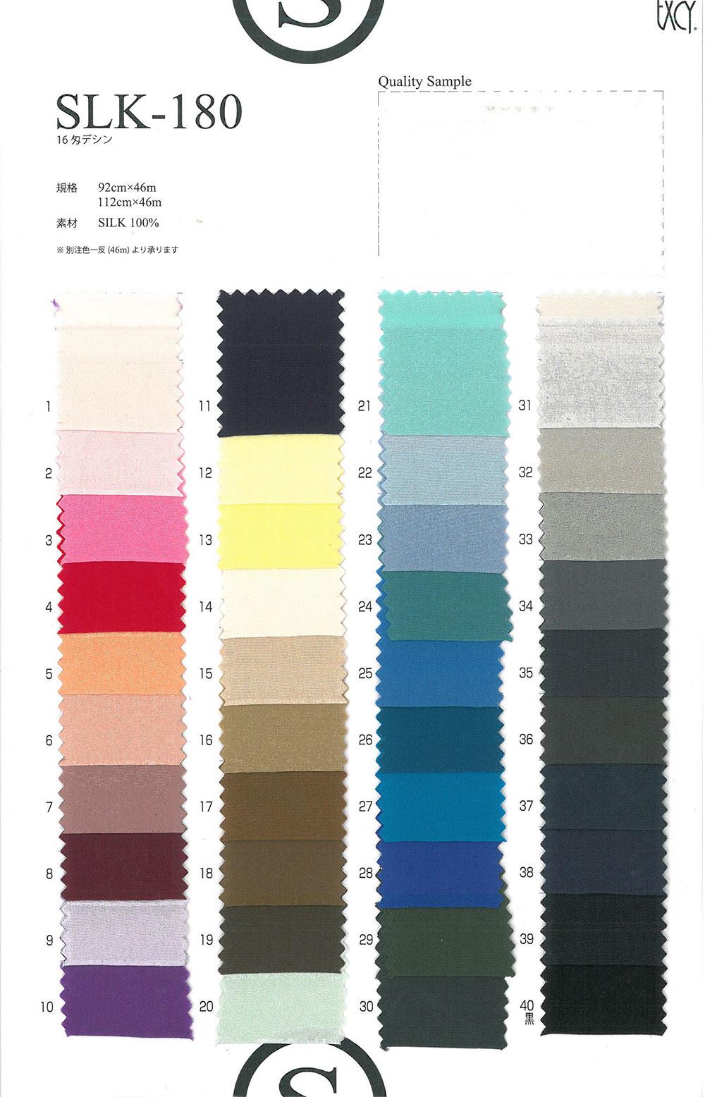 SLK180 本絹デシン16匁[生地] オークラ商事 - ApparelX アパレル資材卸通販