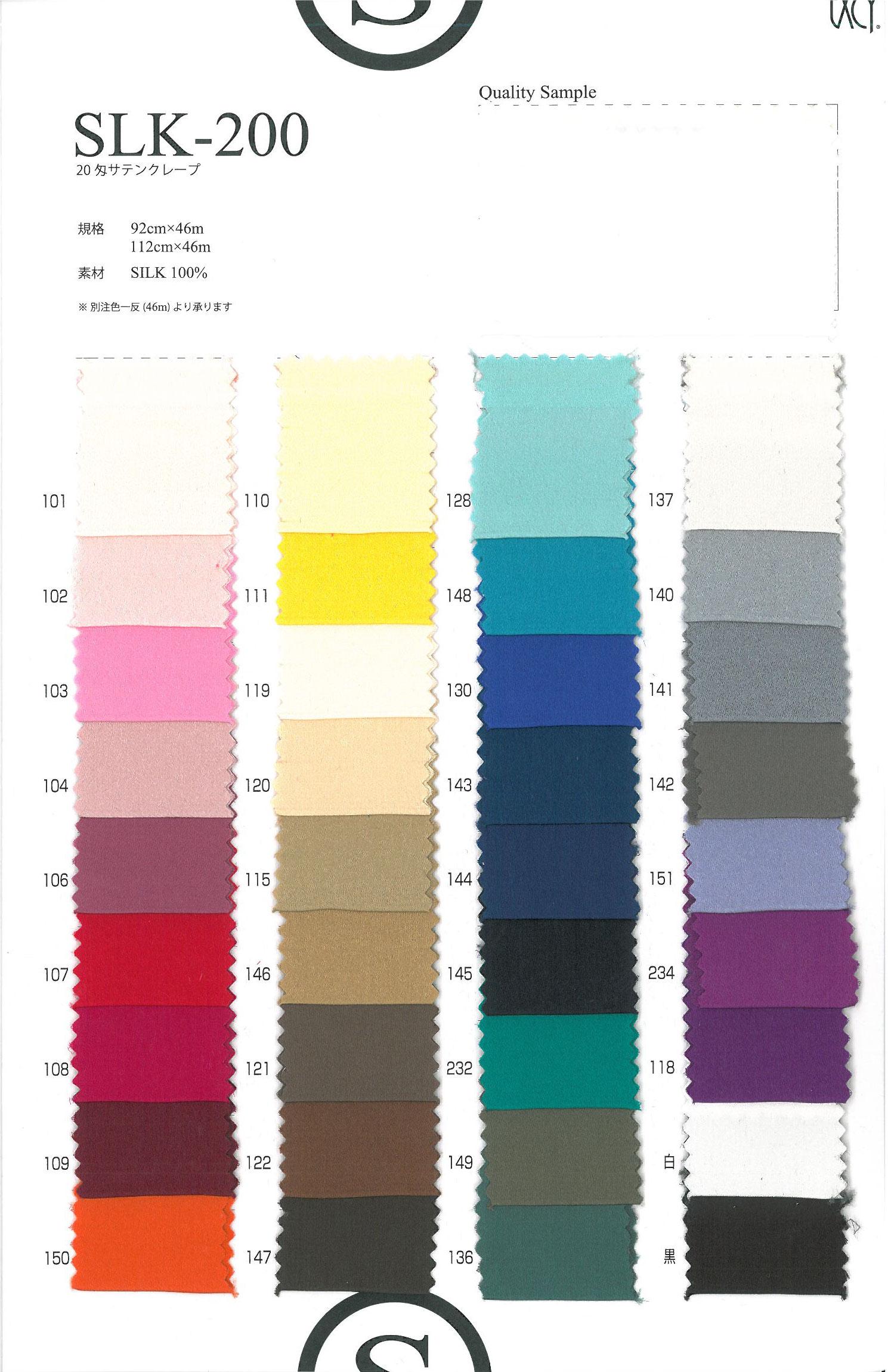 SLK200 本絹クレープ20匁[生地] オークラ商事 - ApparelX アパレル資材卸通販