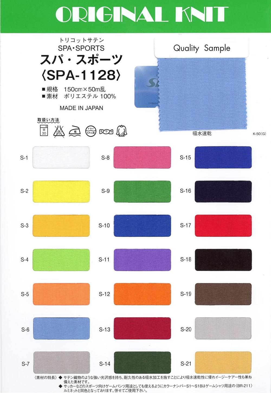 SPA-1128 スパ・スポーツ[生地] Masuda(マスダ)/オークラ商事 - ApparelX アパレル資材卸通販