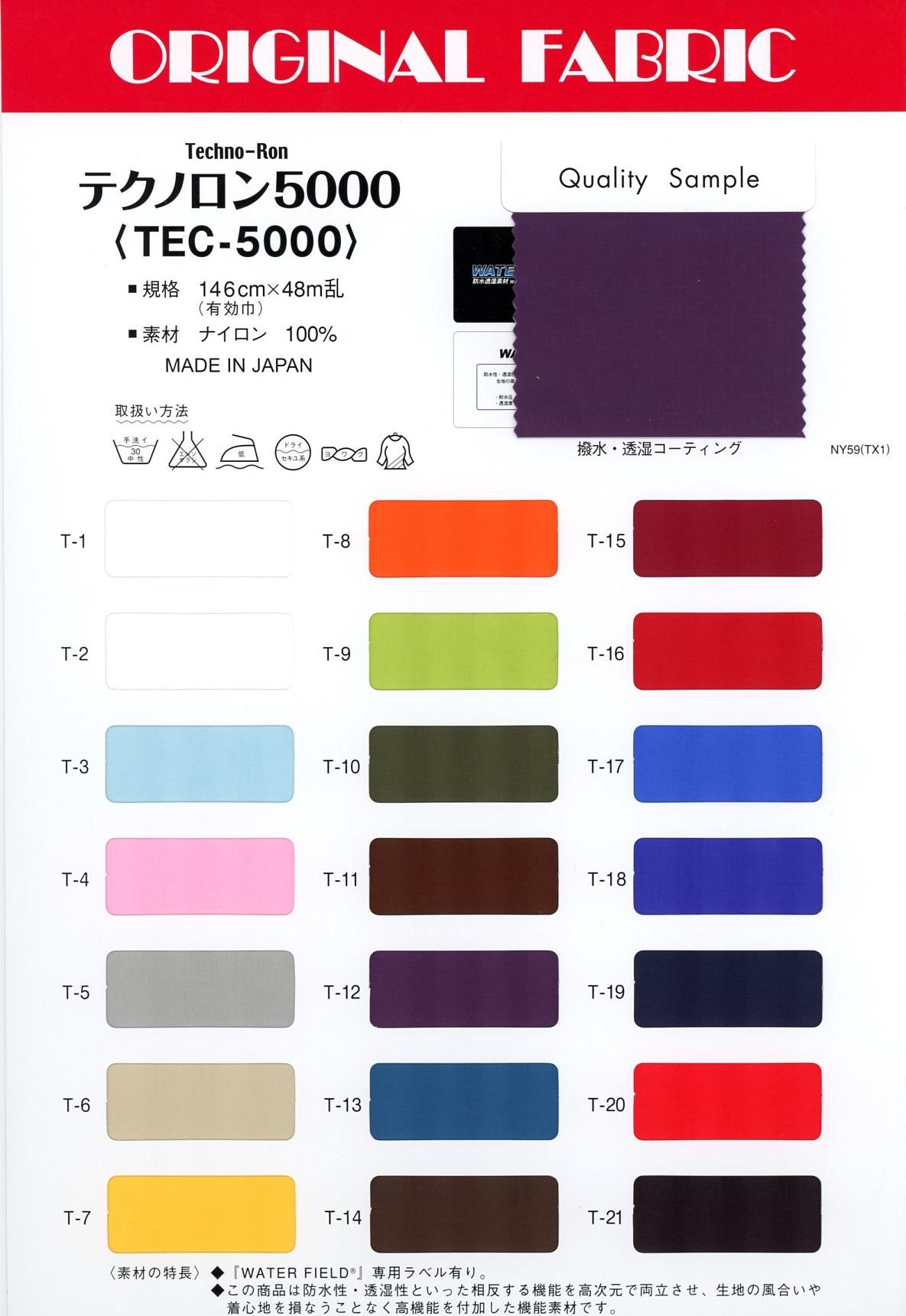 TEC-5000 テクノロン5000[生地] Masuda(マスダ)/オークラ商事 - ApparelX アパレル資材卸通販