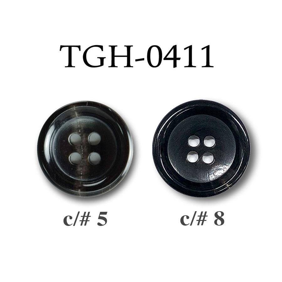 TGH0411 オリジナル 水牛4穴ボタン オークラ商事 - ApparelX アパレル資材卸通販