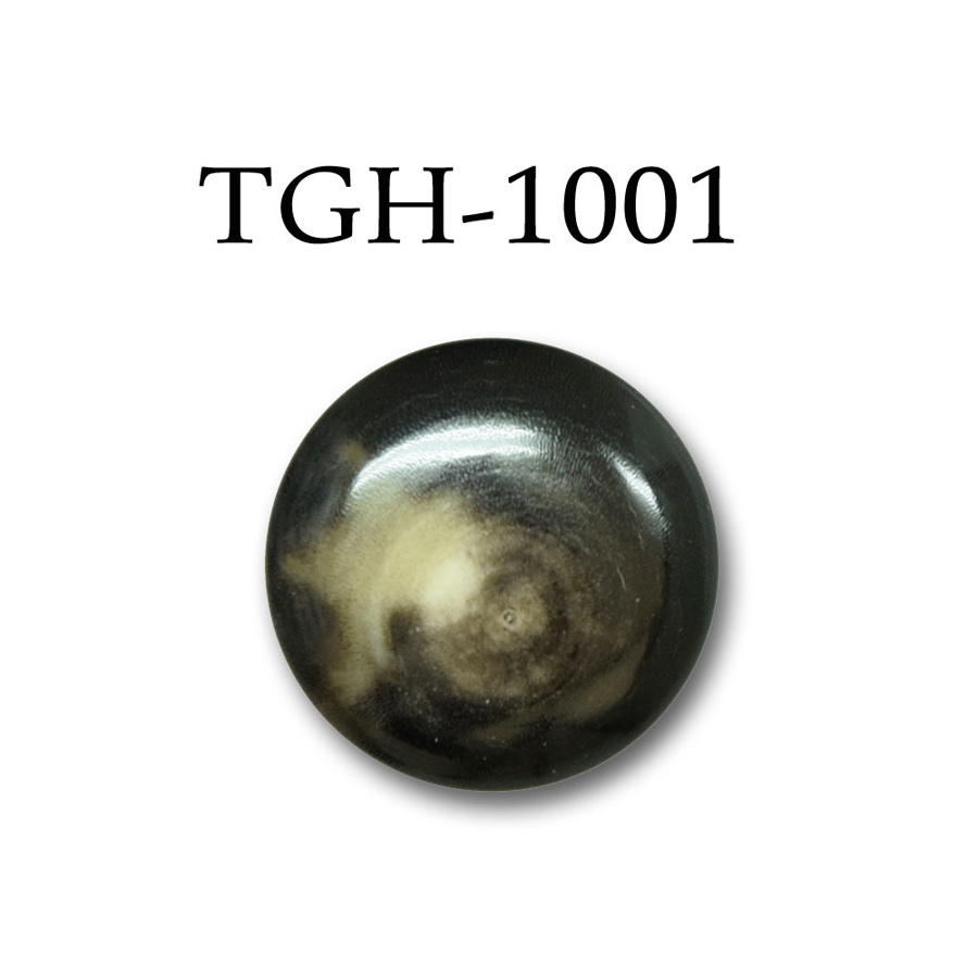 TGH1001 オリジナル 水牛坊主ボタン オークラ商事 - ApparelX アパレル資材卸通販