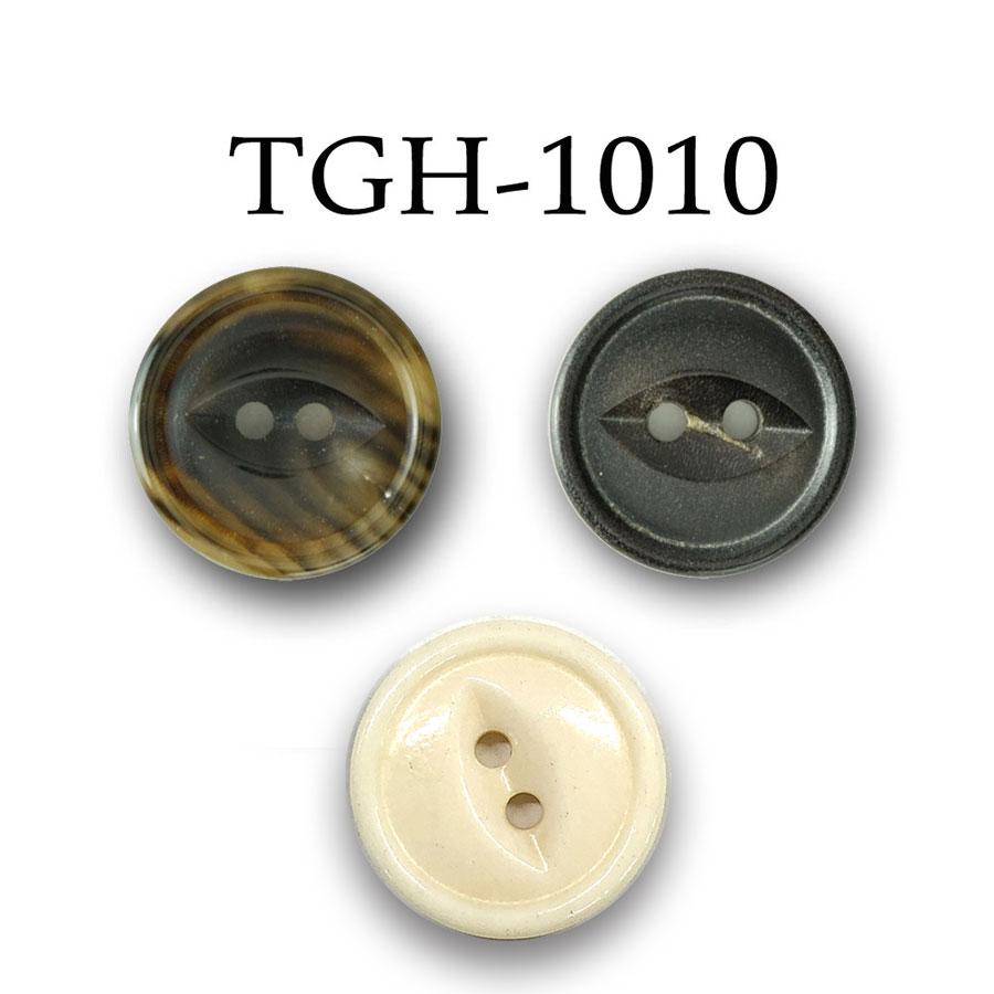 TGH1010 オリジナル 水牛ボタン オークラ商事 - ApparelX アパレル資材卸通販