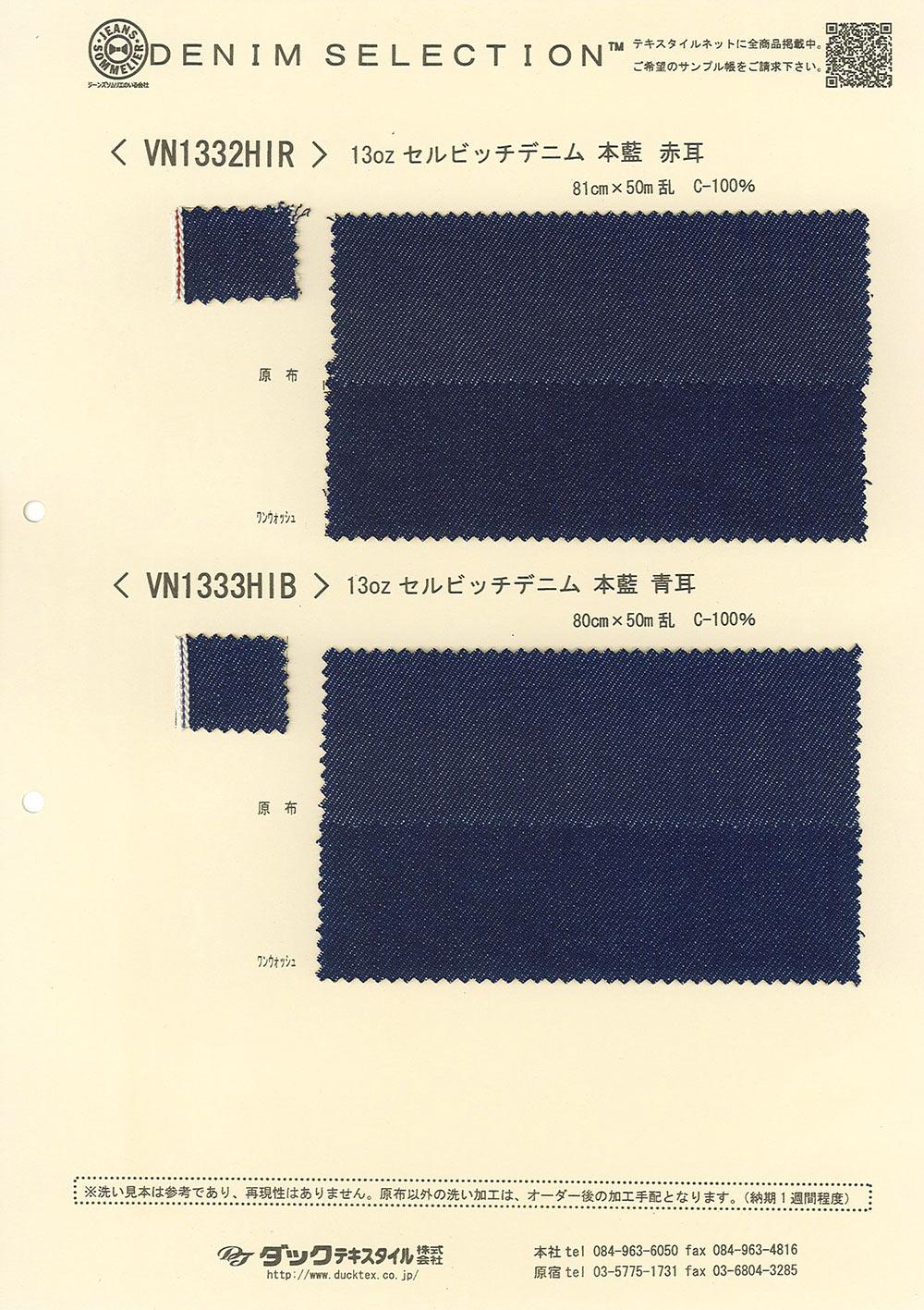VN1333 13オンスセルビッチデニム本藍青耳[生地] ダックテキスタイル/オークラ商事 - ApparelX アパレル資材卸通販