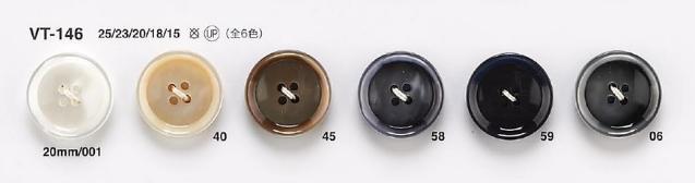 VT146 ジャケット・スーツ用貝調ボタン 「シンフォニーシリーズ」 アイリス/オークラ商事 - ApparelX アパレル資材卸通販