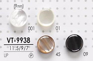VT9938 染色用 ポリエステルボタン アイリス/オークラ商事 - ApparelX アパレル資材卸通販