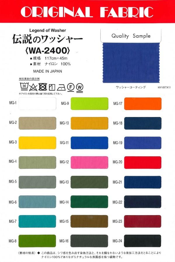 WA-2100 ニューベーシックワッシャー[生地] Masuda(マスダ)/オークラ商事 - ApparelX アパレル資材卸通販