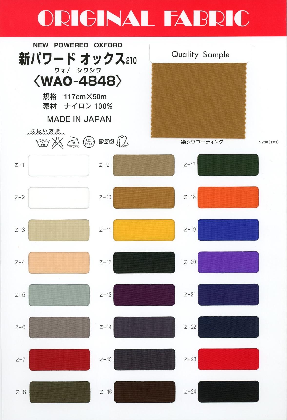 WAO-4848 新パワードオックス 210[生地] Masuda(マスダ)/オークラ商事 - ApparelX アパレル資材卸通販