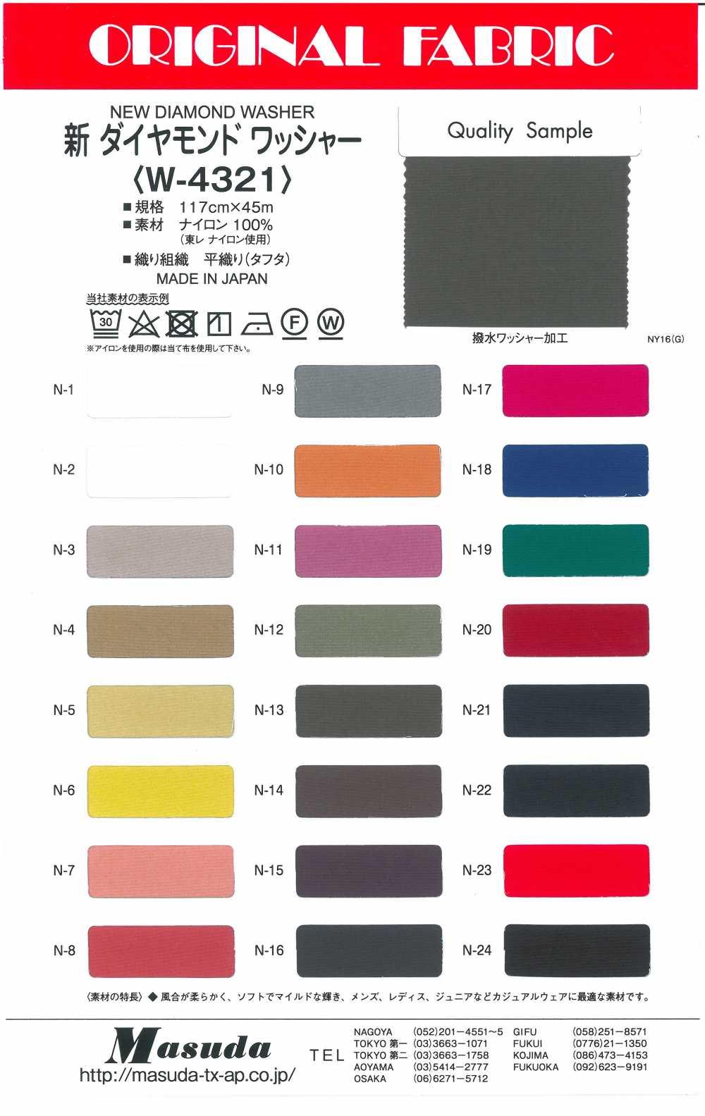 WG-4001 ダイヤモンドワッシャー[生地] Masuda(マスダ)/オークラ商事 - ApparelX アパレル資材卸通販