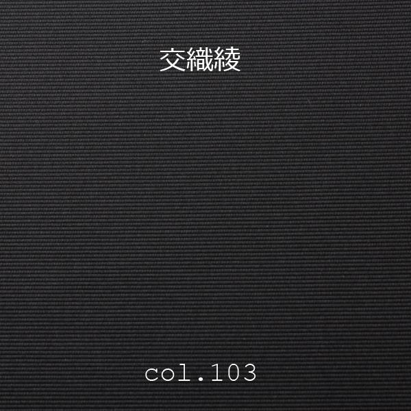 103 国産 交織琥珀 拝絹地[生地] ヤマモト(EXCY)/ヤマモト - ApparelX アパレル資材卸通販