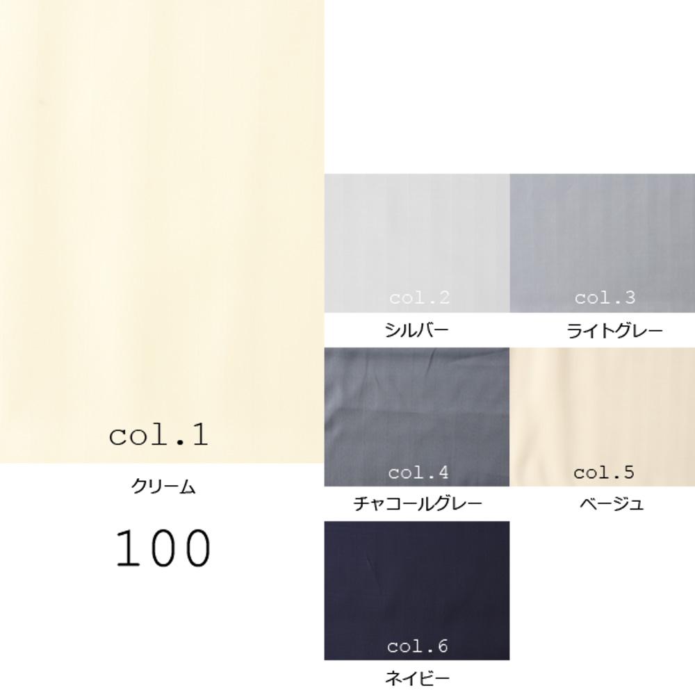 100 杉綾厚手袖裏[裏地] ヤマモト(EXCY)/ヤマモト - ApparelX アパレル資材卸通販