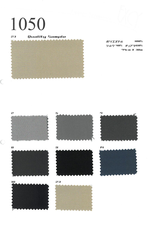 1050 国産 無地 シルク入り裏地 ヤマモト(EXCY)/ヤマモト - ApparelX アパレル資材卸通販