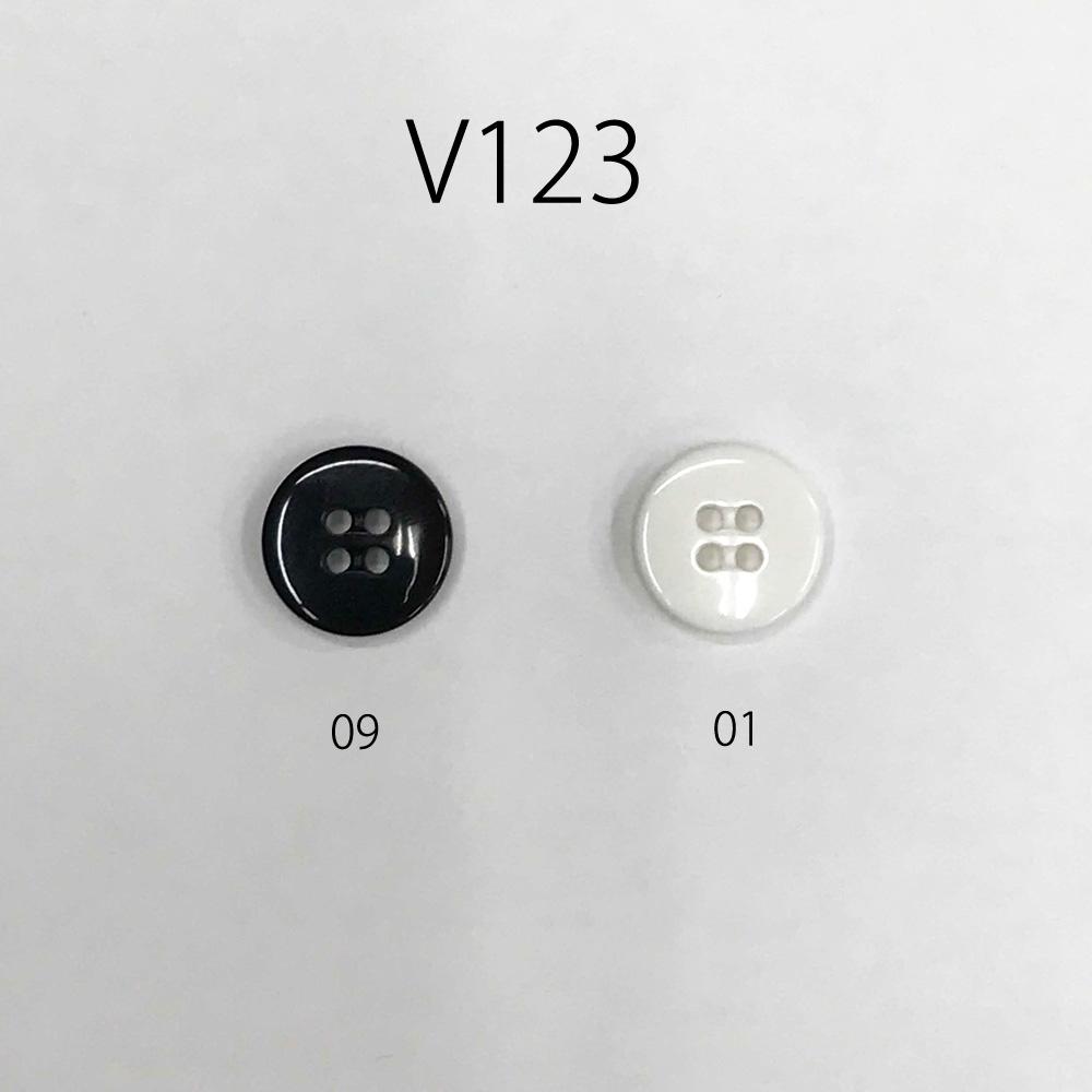 V123 サスペンダー用吊りボタン ヤマモト - ApparelX アパレル資材卸通販