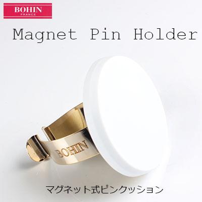 75598 マグネット ピンポルダー (フランス製)[手芸用品] BOHIN/ヤマモト - ApparelX アパレル資材卸通販