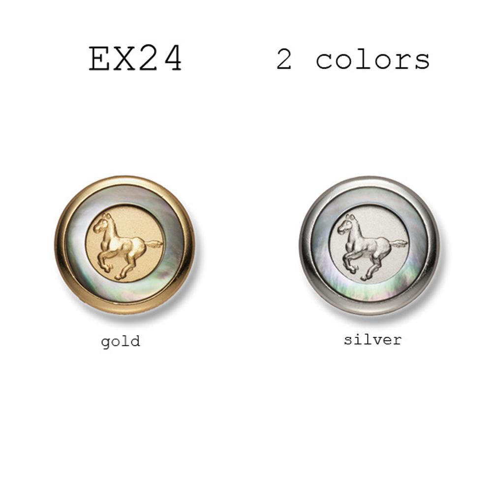 EX24 国産 スーツ・ジャケット用メタルボタン 貝&真鍮 ヤマモト(EXCY)/ヤマモト - ApparelX アパレル資材卸通販