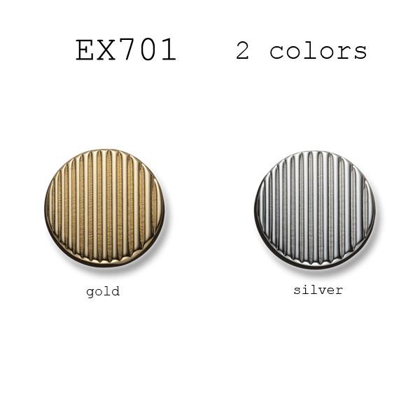 EX701 国産 スーツ・ジャケット用メタルボタン ヤマモト(EXCY)/ヤマモト - ApparelX アパレル資材卸通販