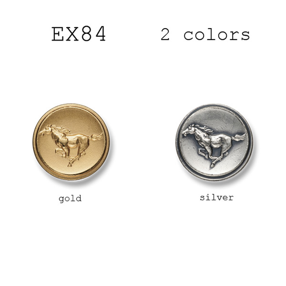 EX84 国産 スーツ・ジャケット用メタルボタン ヤマモト(EXCY)/ヤマモト - ApparelX アパレル資材卸通販